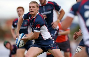 Bryce Hegarty will play Super Rugby for the Waratahs in 2016