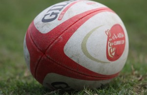 Currie_Cup_Ball