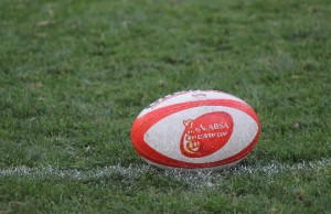 The Currie Cup is now in full swing