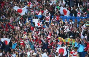 Japan fans pack out the stadium