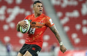 Tusi Pisi has agreed a move to play in Bristol England